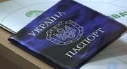 Купить паспорт Украины,  водительское удостоверение Украины